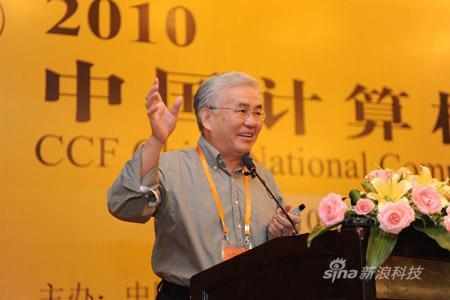 清华大学教授郑纬民