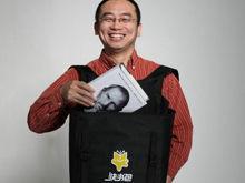 快书包CEO徐智明:我犯下哪些错误
