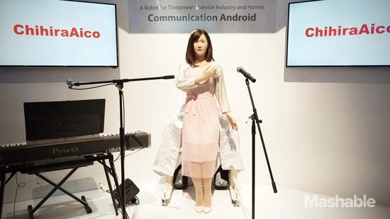 东芝美女机器人