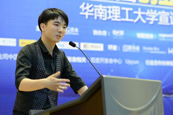 翎客航天创始人、华南理工大学在校生胡振宇