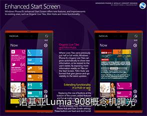 http://tech.sina.com.cn/mobile/n/2012-06-05/05282155011.shtml