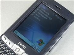 智能商务明基全键盘经典P50促销价2099