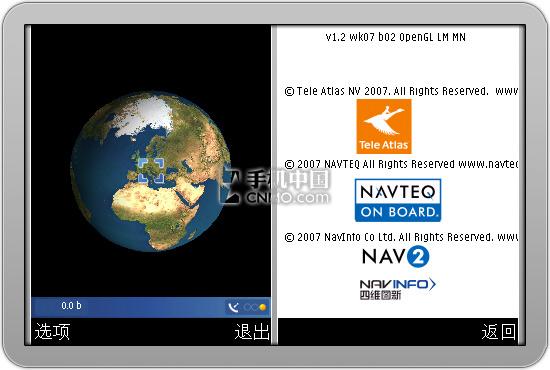 新街机王诺基亚N78定位导航专项测试