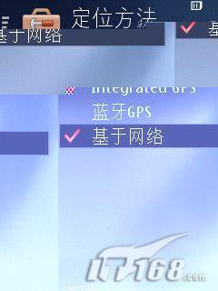 手动导航三星G810自带GPS经验分享