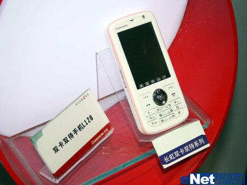 这款名为008-III的产品没有具体介绍,但从其电池的厚度来看,