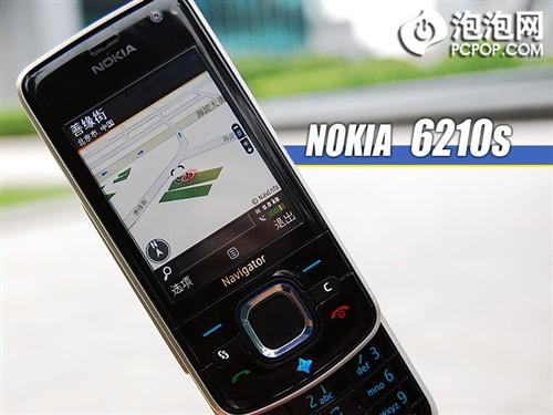 内置罗盘诺基亚专业GPS手机6210N评测