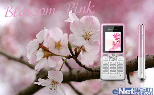 粉色粉漂亮索尼爱立信两款手机变身