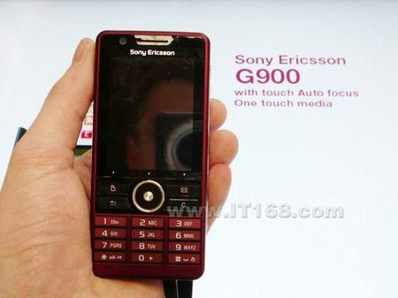 500万像素索爱超薄拍照G900仅售1600