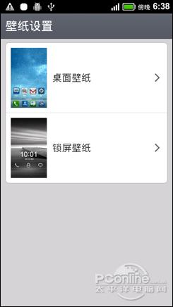 教程变网站里程碑刷Android2.2教程视频iis苹果石头架设图片