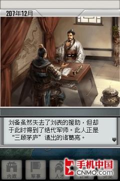 全中文倾情力作三国志2正式发布下载