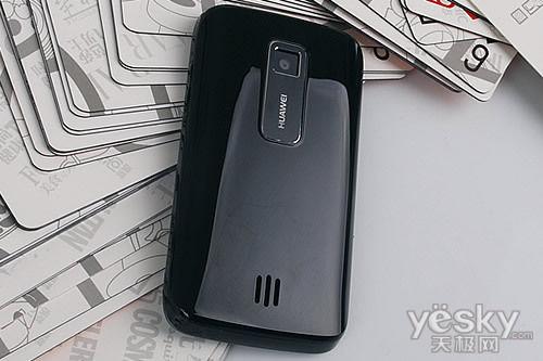 Android大屏强机 华为C8600行货售价999元