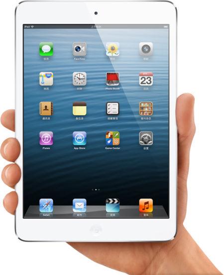 苹果官方宣布将于1月18日本周五正式开售3G版iPad mini及第四代iPad
