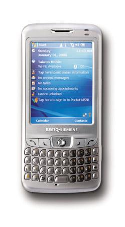2.8寸触摸屏明西智能全键盘P51不到2000