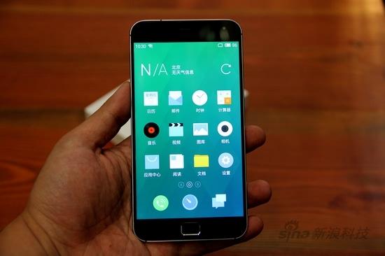 最低仅需1199元高性价比指纹手机推荐(3)