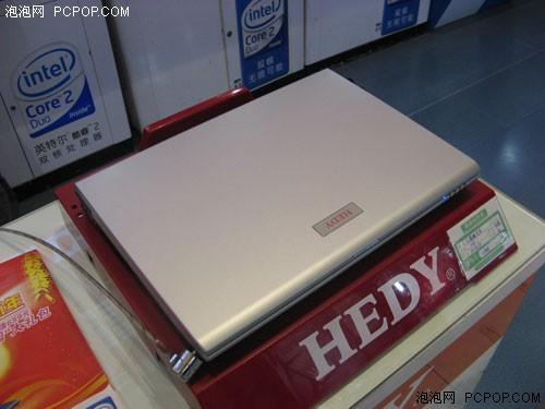 超低价格更诱人七喜S4101市售仅2999