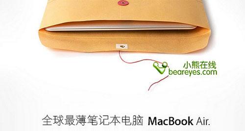 X300激斗MBA最新轻薄笔记本火热横测
