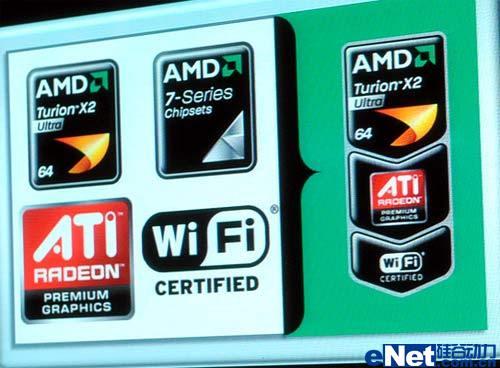 PUMA来袭AMD新移动平台速览