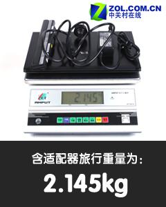 24mm超薄机身华硕U35J双显卡本评测