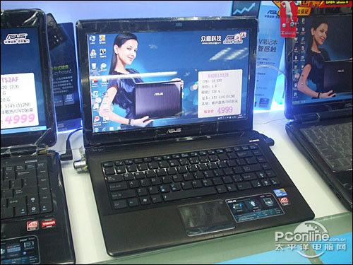 四核+独显1G显存华硕K42售价3699元