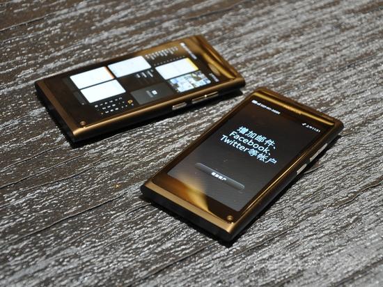 全新MeeGo系统诺基亚N9首发评测(5)