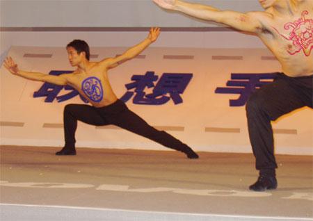 科技时代_联想移动06财年战略发布会:现场舞蹈