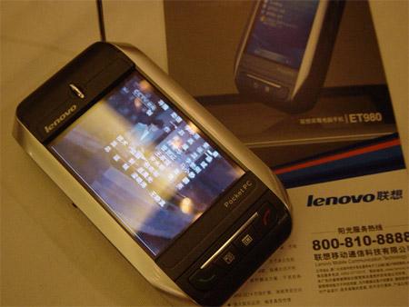 联想DAB手机ET980T