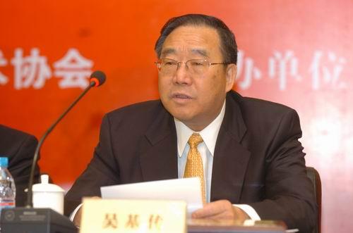 吴基传史美伦出任中国电信独立董事