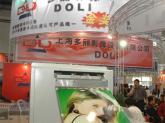上海多丽影像设备展示专区