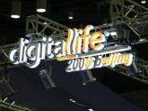 数字生活logo