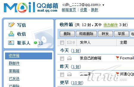开通IMAP服务用Foxmail远程遥控QQ邮箱