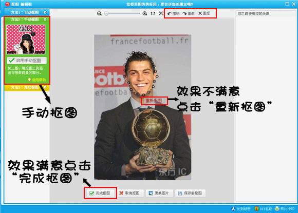 做表情搞笑QQ球星助你畅聊世界杯图想聊天某些搞笑人图片
