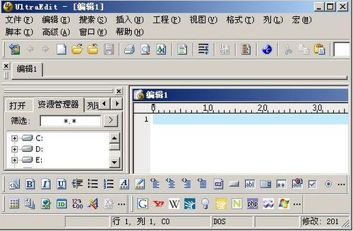 巧用2011金山快快打字通添加自定义素材_软件