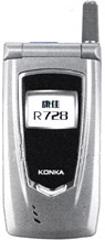康佳 R728