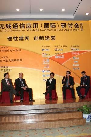 科技时代_图文:对话 中国TD-SCDMA产业之路