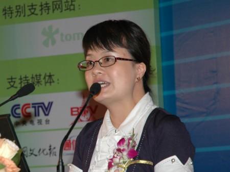 科技时代_图文:新浪无线副总经理苏惠霞