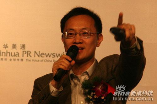科技时代_图文:谷歌中国研究院副院长林斌演讲