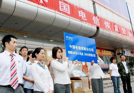 科技时代_王晓初:中国电信30天内将完成灾后重建