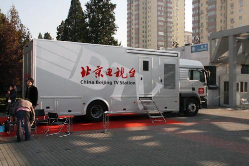 图文:北京电视台转播车