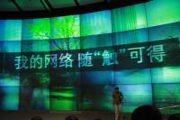 诺基亚N97上市发布会现场