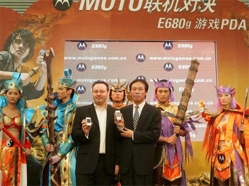 摩托罗拉与盛大共同发布独家手机游戏