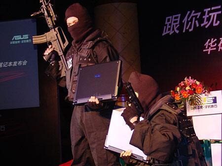 华硕发布游戏专用笔记本G1G2系列