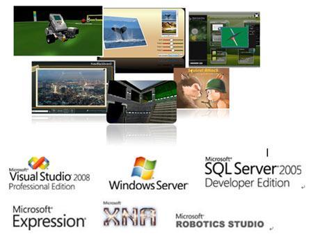微软学生软件资源――点亮梦想计划介绍