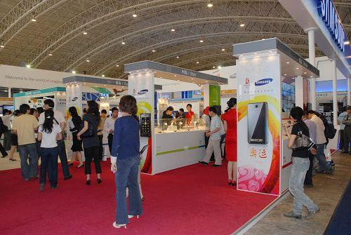 三星Anycall参展第11届中国北京国际科技产业博览会