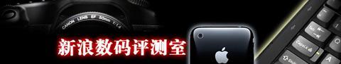 双向滑盖娱乐手机诺基亚N85评测体验