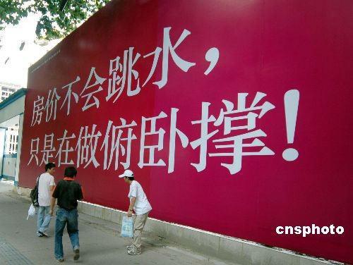 中国网络流行语:网民智慧另类表达(组图)
