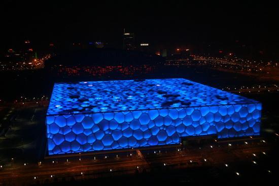 全球城市关灯接力北京鸟巢水立方等建筑关灯