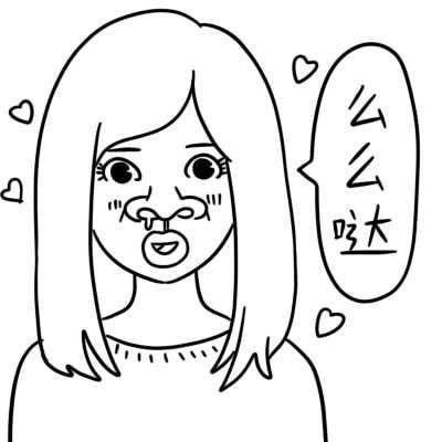 花藤简笔画-星座八爪鱼 花心精分话痨双子座 组图