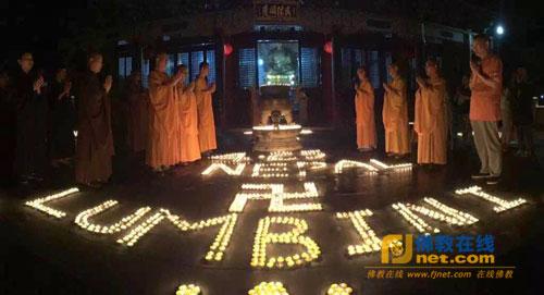 尼泊尔中华寺举行燃灯祈福法会为灾区祈福