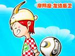 在线游戏:12星座BB参加世界杯趣味拼图(组图)