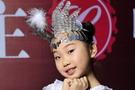 岳佳荷--女童组冠军